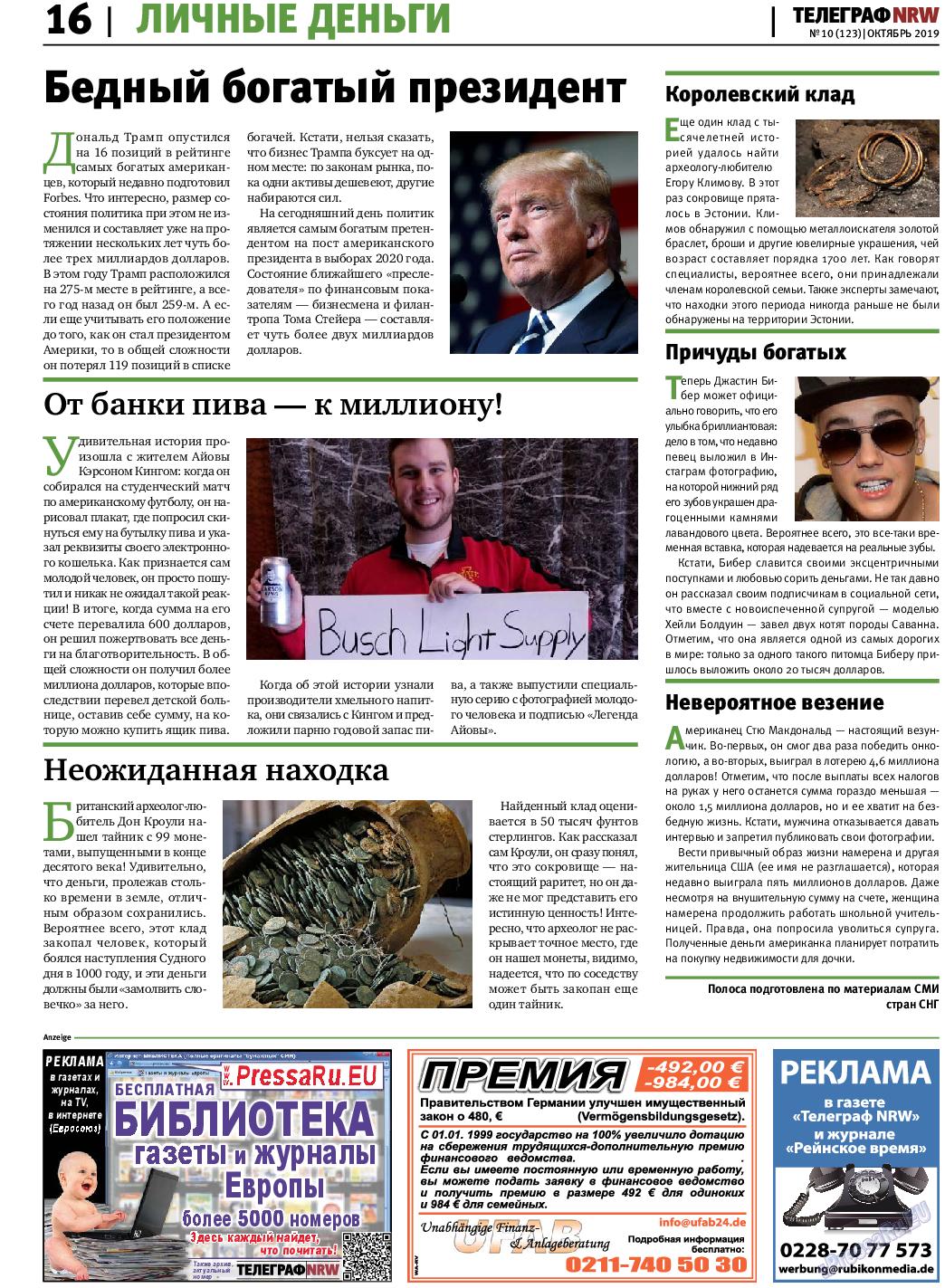 Телеграф NRW (газета). 2019 год, номер 10, стр. 16