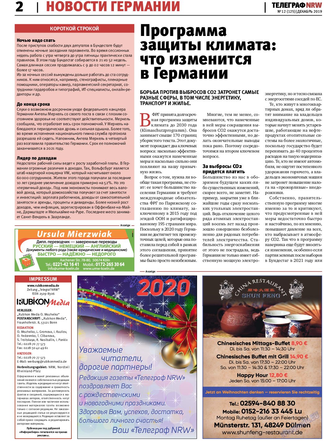 Телеграф NRW (газета). 2019 год, номер 12, стр. 2