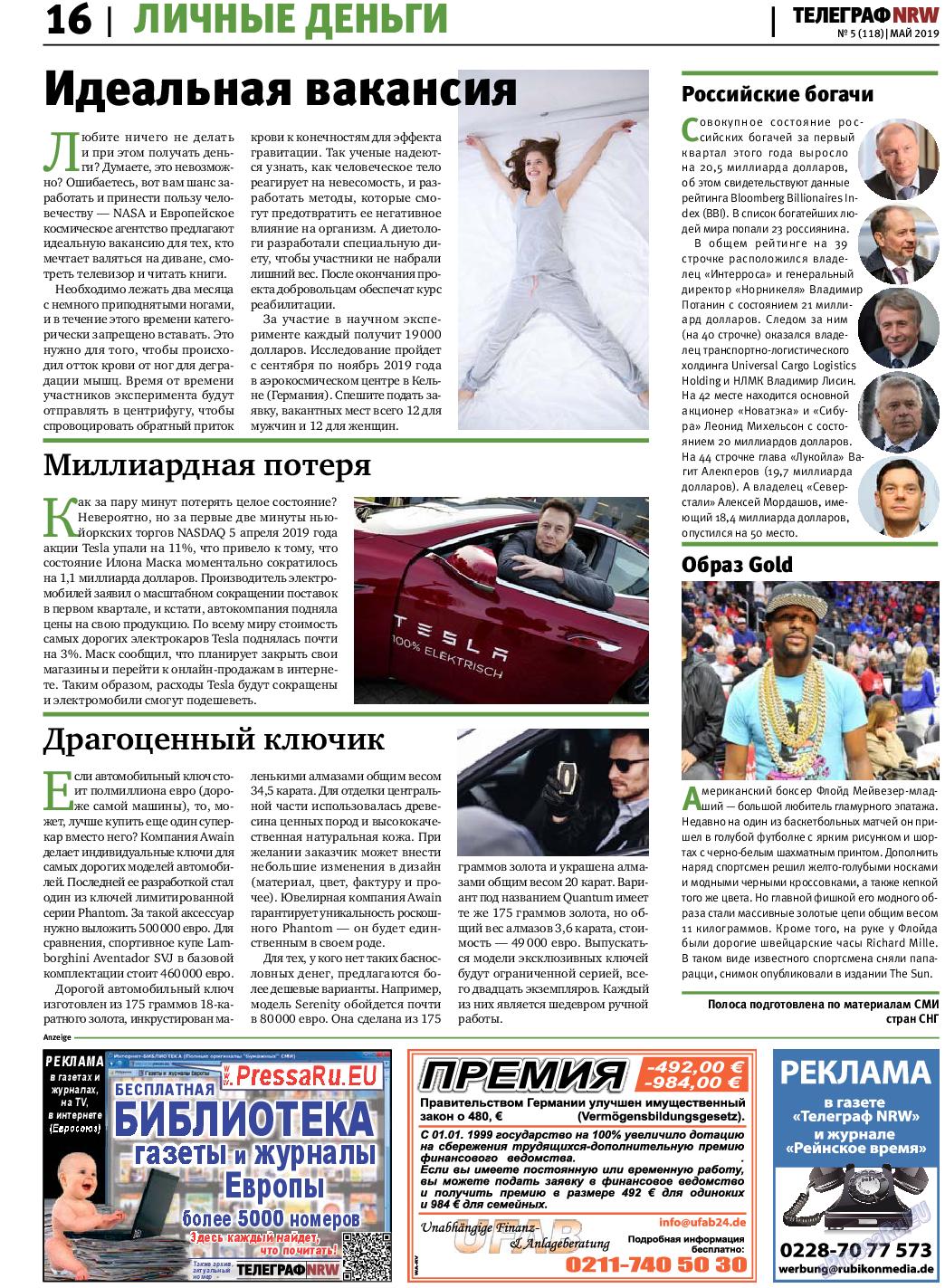 Телеграф NRW (газета). 2019 год, номер 5, стр. 16