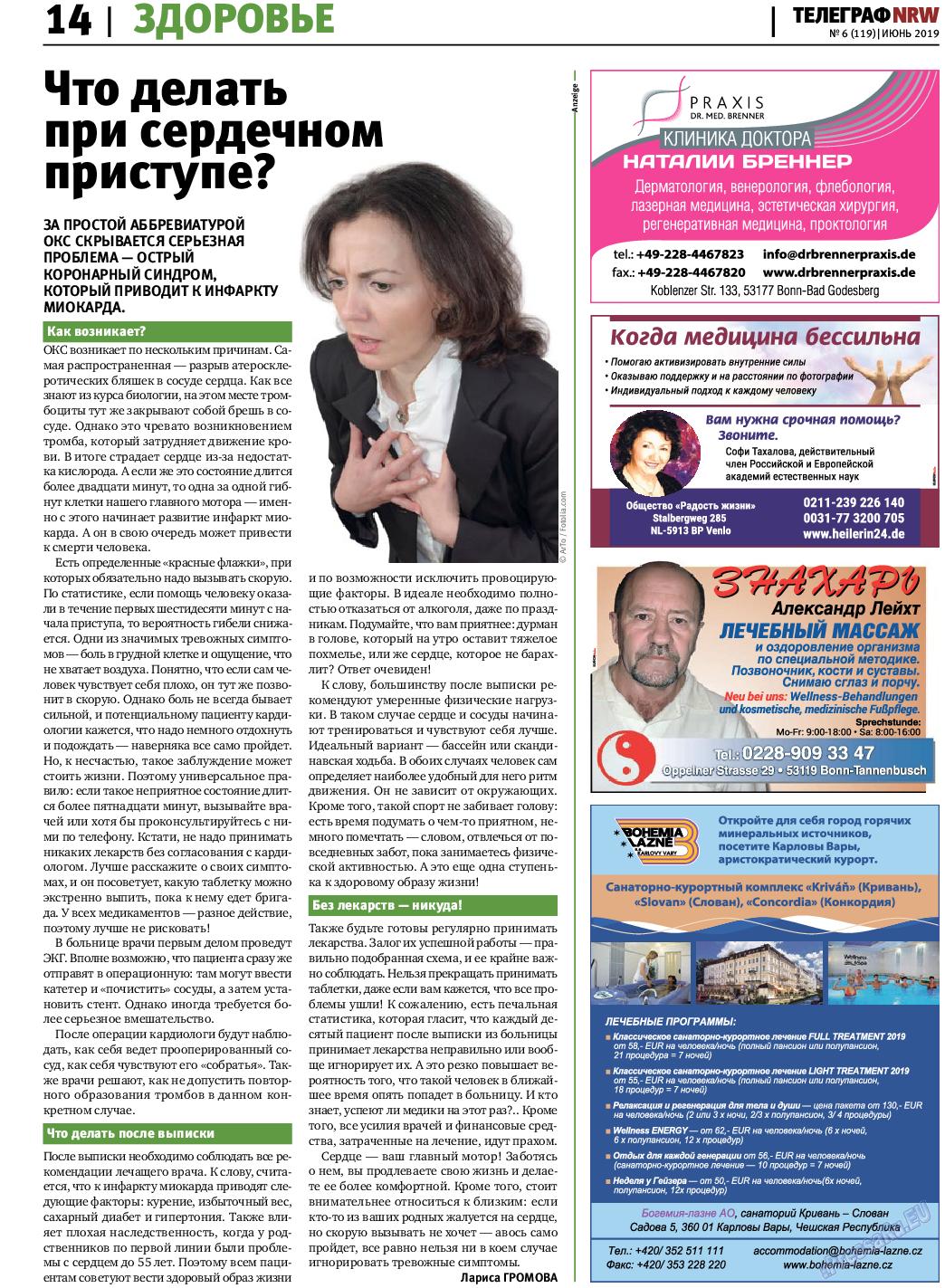 Телеграф NRW (газета). 2019 год, номер 6, стр. 14