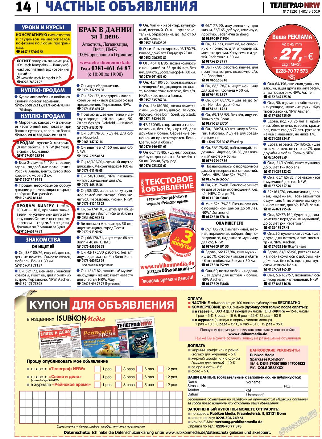 Телеграф NRW (газета). 2019 год, номер 7, стр. 14