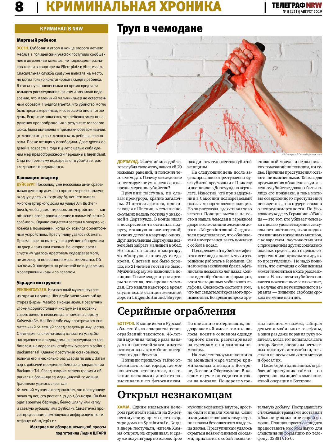 Телеграф NRW (газета). 2019 год, номер 8, стр. 8