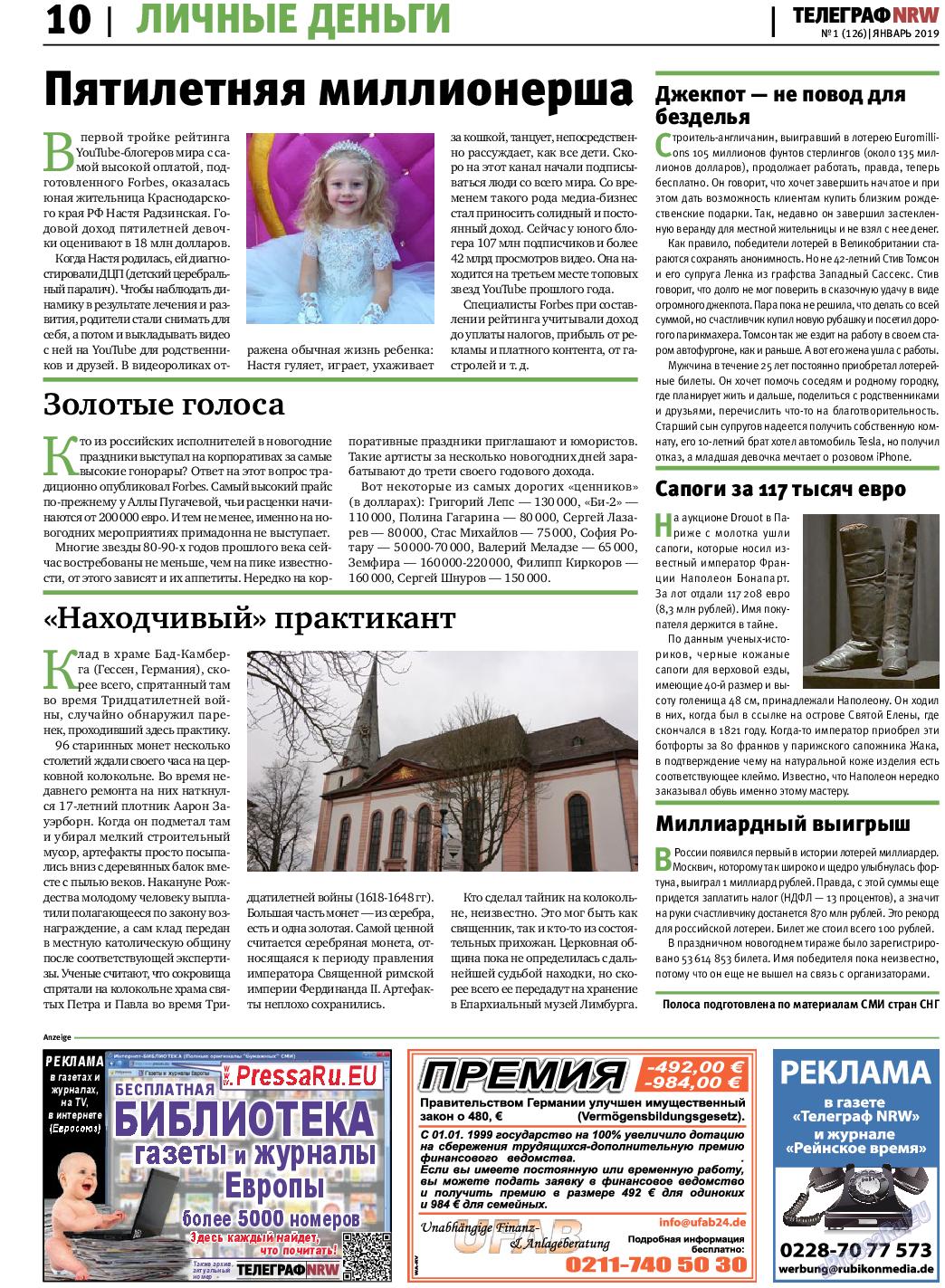 Телеграф NRW (газета). 2020 год, номер 1, стр. 10