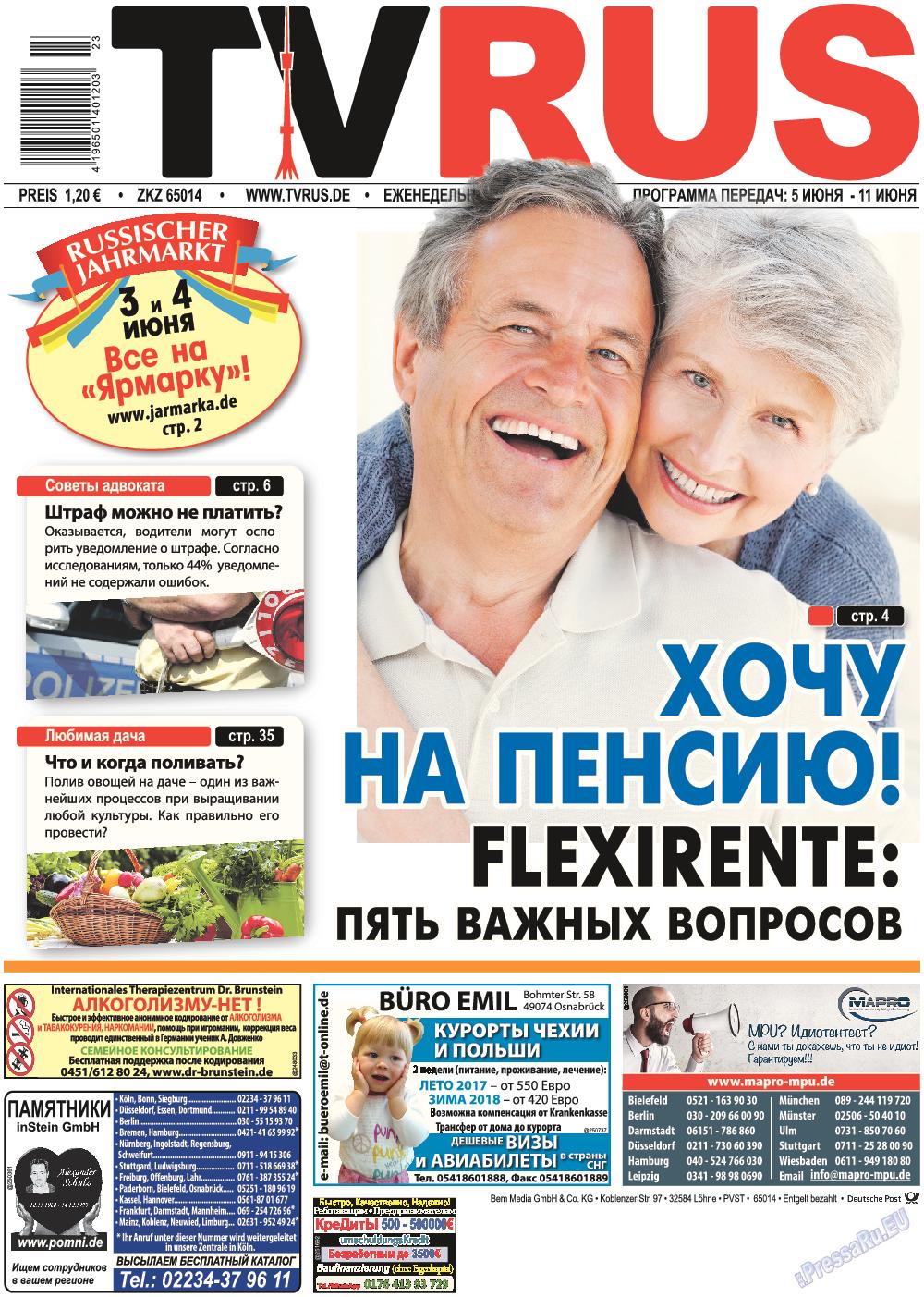 TVrus (газета). 2017 год, номер 23, стр. 1
