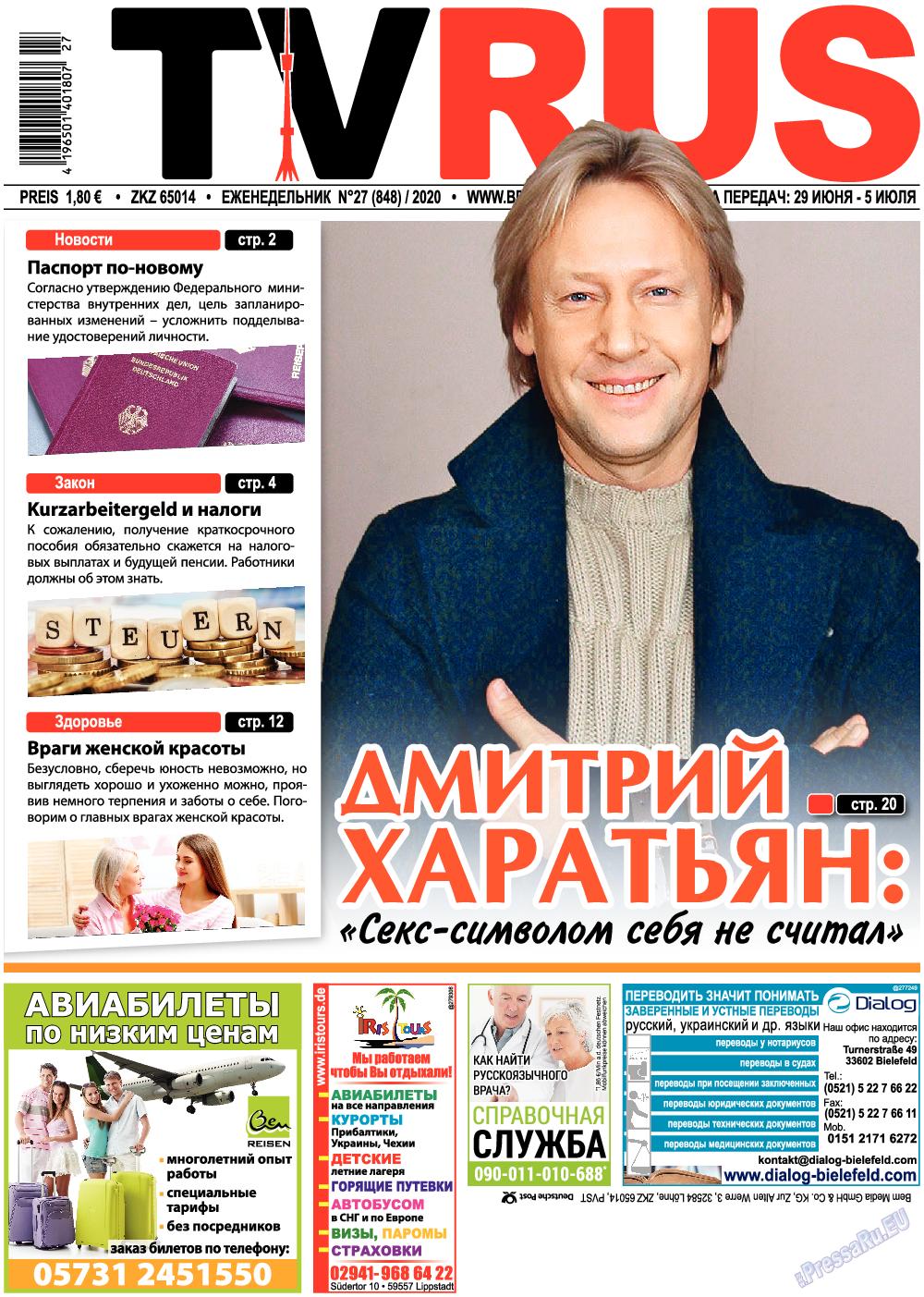 TVrus (газета). 2020 год, номер 27, стр. 1
