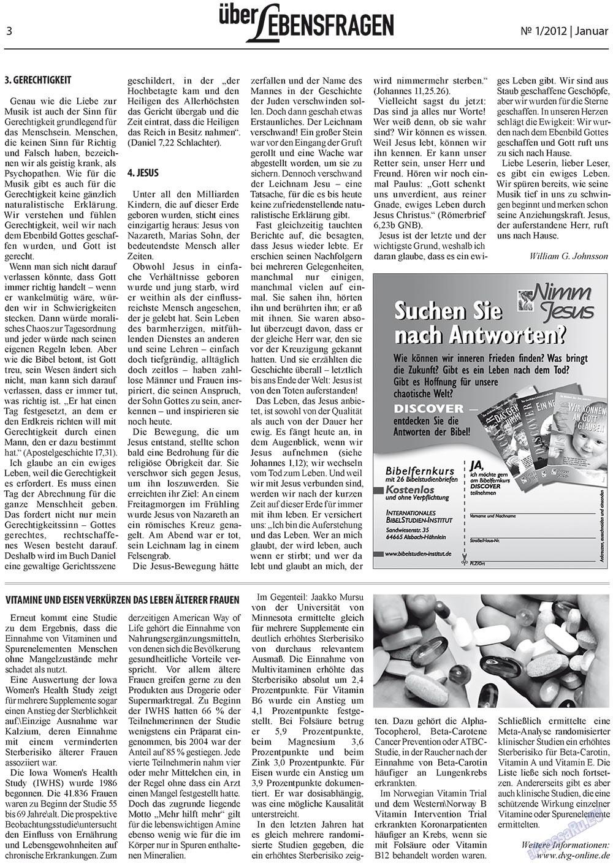 Вечное сокровище (газета). 2012 год, номер 1, стр. 24