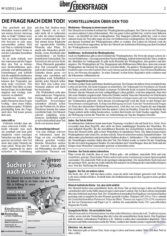 Вечное сокровище (газета). 2012 год, номер 3, стр. 23