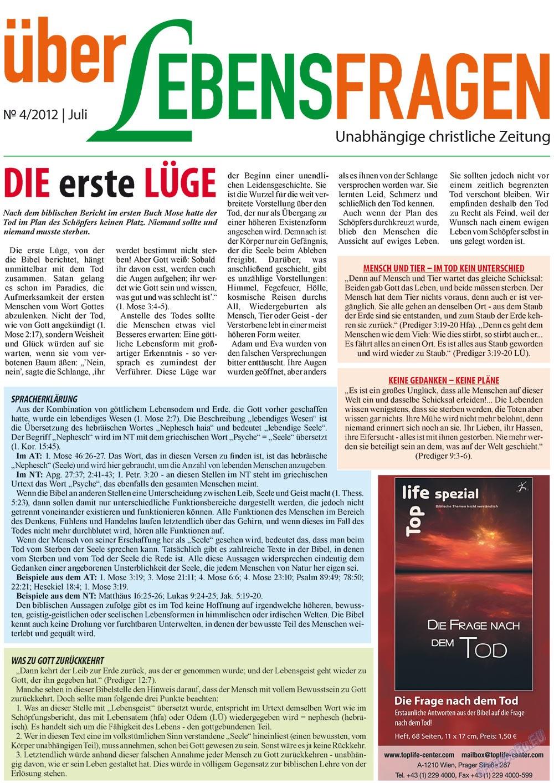 Вечное сокровище (газета). 2012 год, номер 4, стр. 24