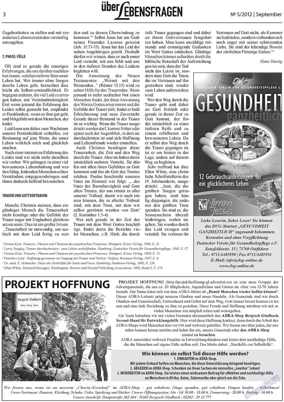 Вечное сокровище (газета). 2012 год, номер 5, стр. 22