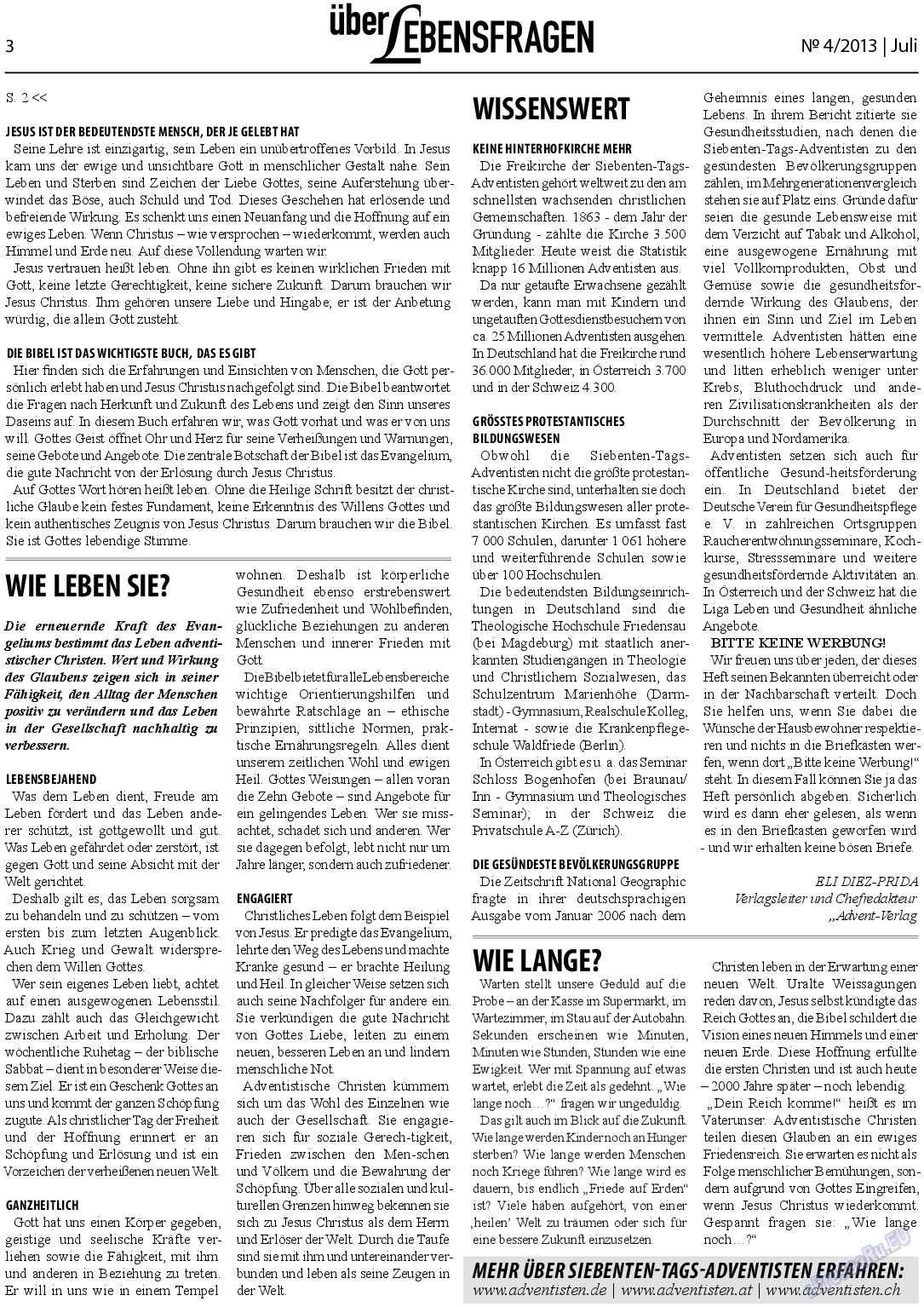 Вечное сокровище (газета). 2013 год, номер 4, стр. 23