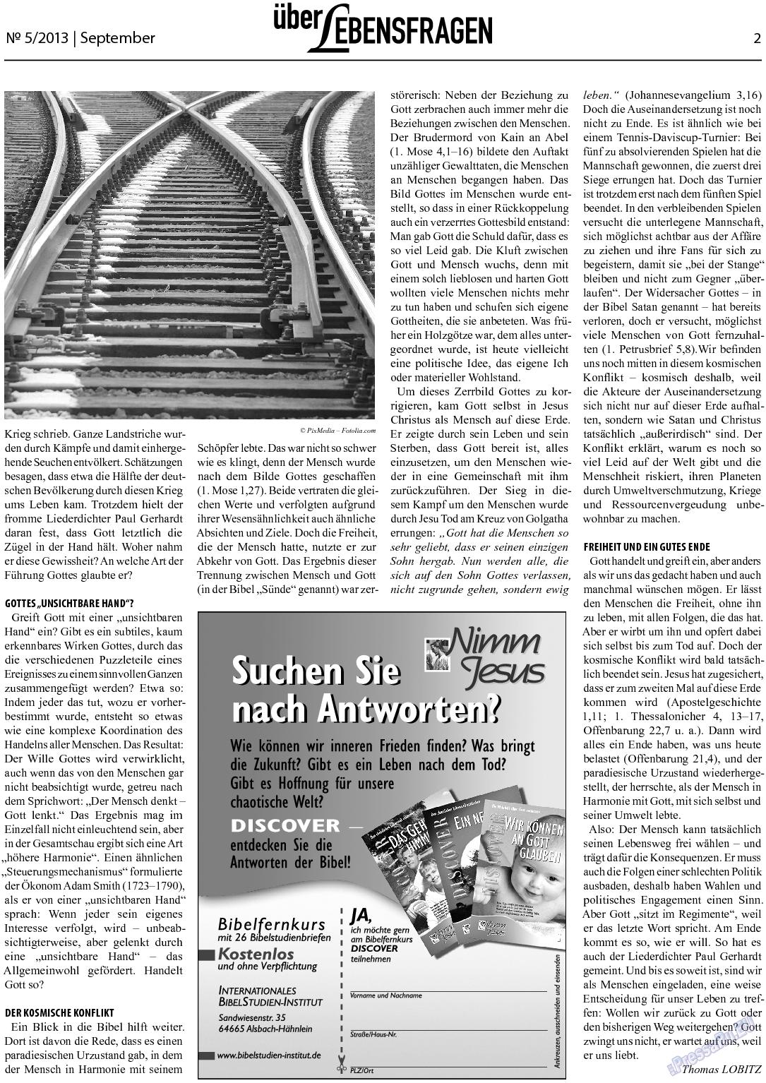 Вечное сокровище (газета). 2013 год, номер 5, стр. 22