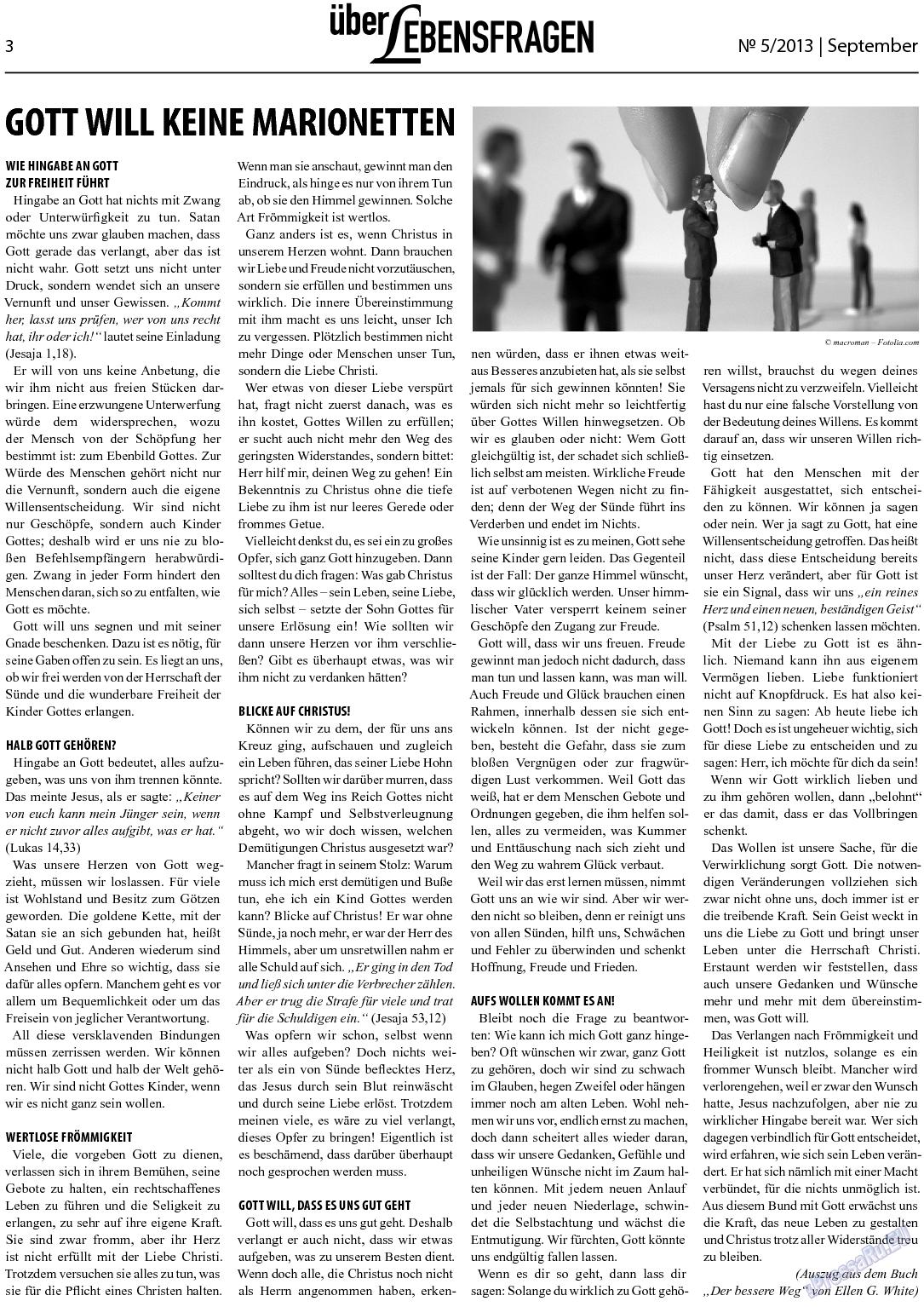 Вечное сокровище (газета). 2013 год, номер 5, стр. 23
