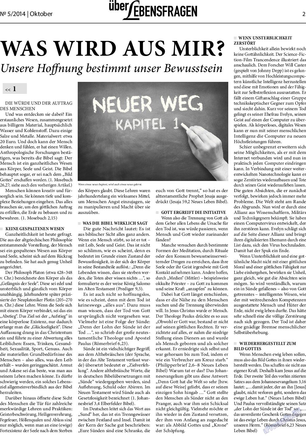 Вечное сокровище (газета). 2014 год, номер 5, стр. 22