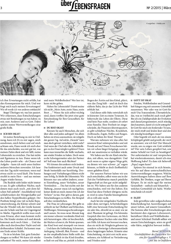 Вечное сокровище (газета). 2015 год, номер 2, стр. 23