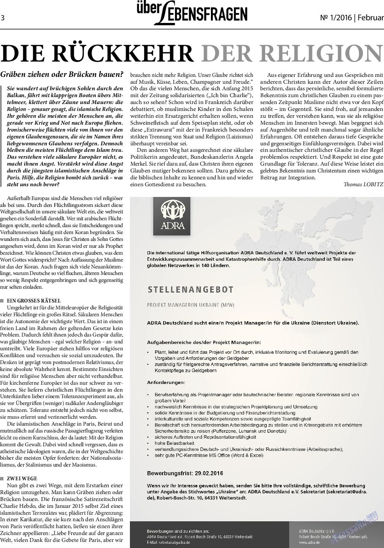 Вечное сокровище (газета). 2016 год, номер 1, стр. 23