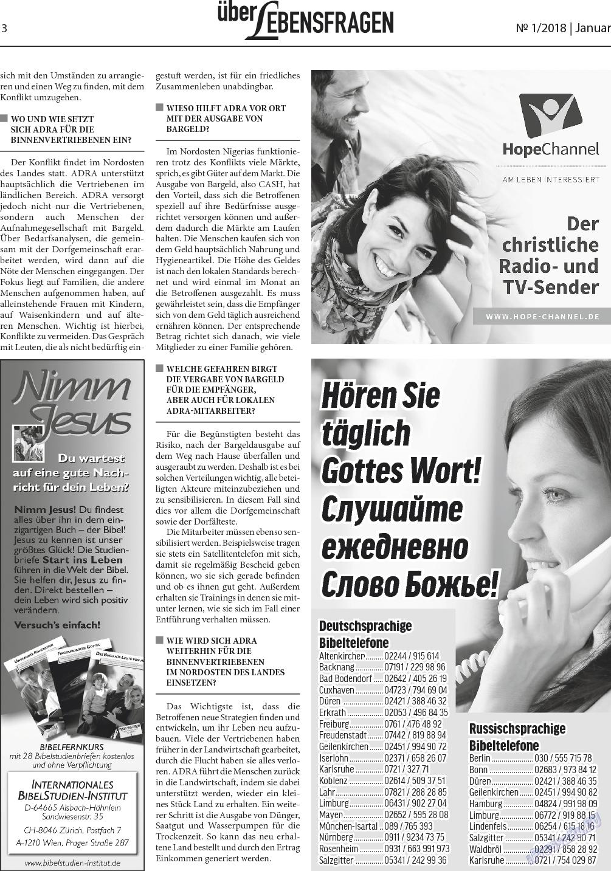 Вечное сокровище (газета). 2018 год, номер 1, стр. 23