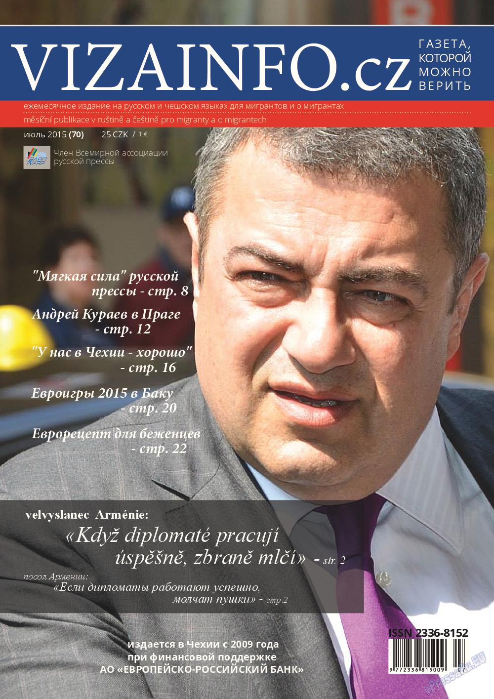 Vizainfo.cz (газета). 2015 год, номер 70, стр. 1