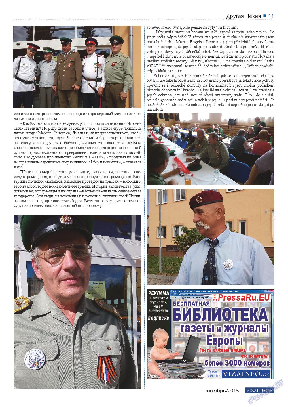 Vizainfo.cz (газета). 2015 год, номер 73, стр. 11