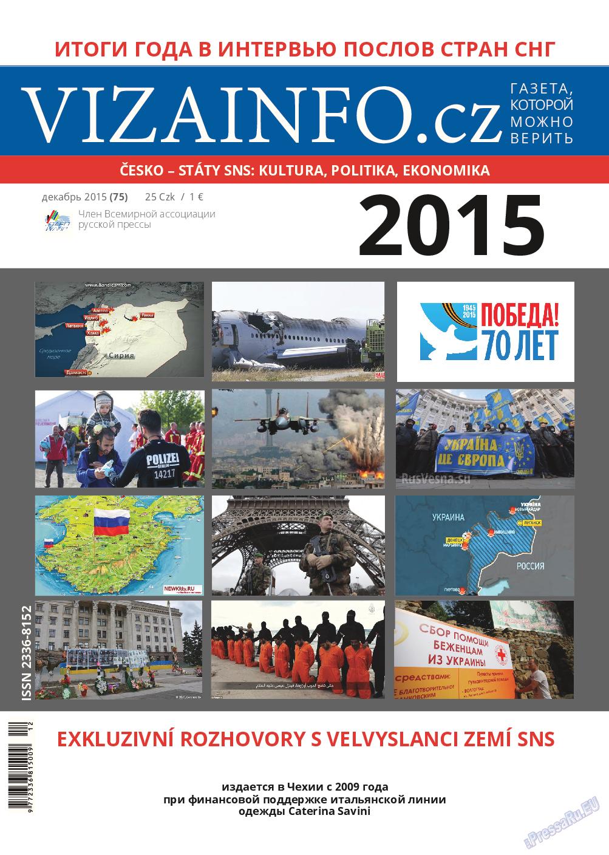 Vizainfo.cz (газета). 2015 год, номер 75, стр. 1