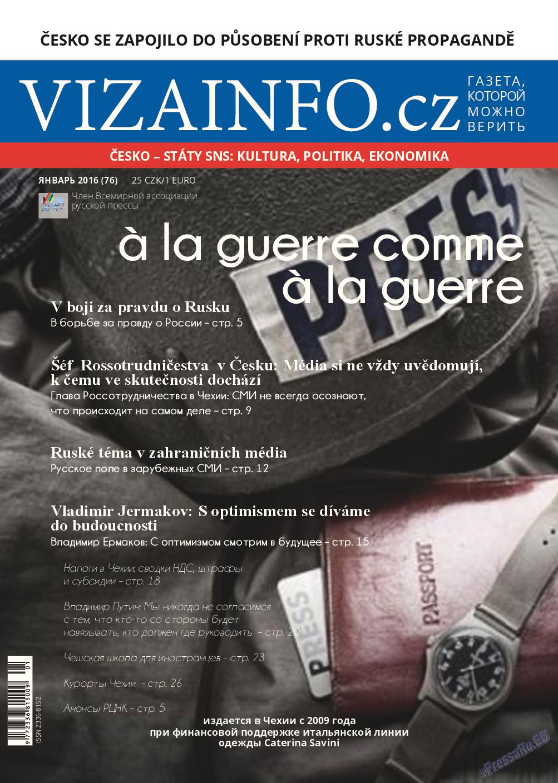 Vizainfo.cz (газета). 2016 год, номер 76, стр. 1