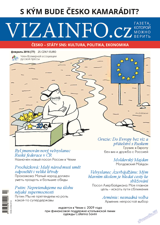 Vizainfo.cz (газета). 2016 год, номер 77, стр. 1