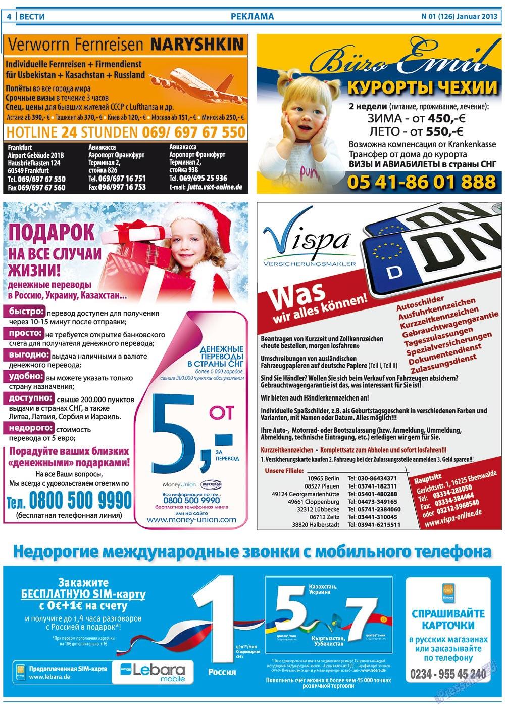 Вести (газета). 2013 год, номер 1, стр. 4
