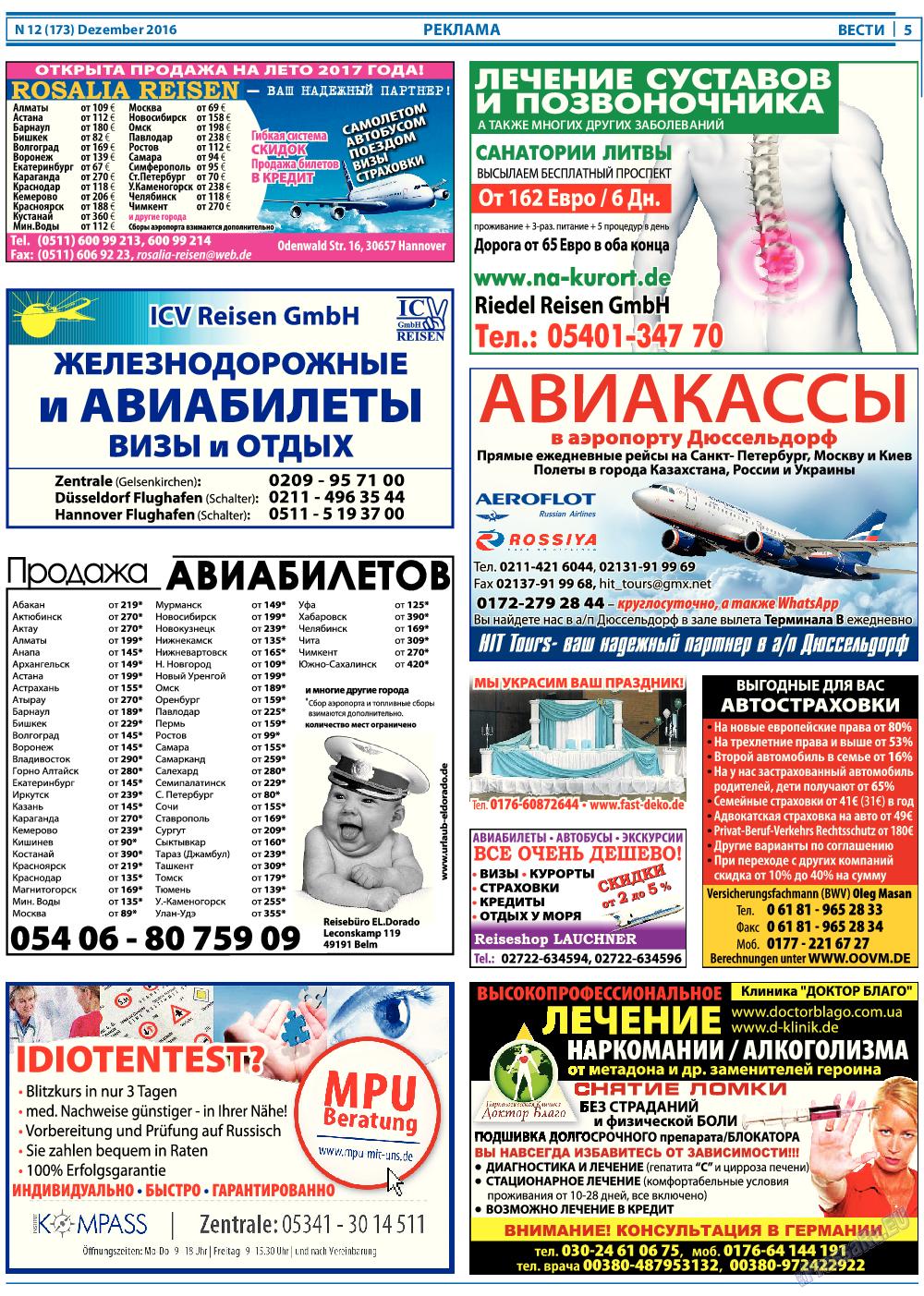 Подать объявление в газету в кемерово доска объявлений ярославль продажа щенков