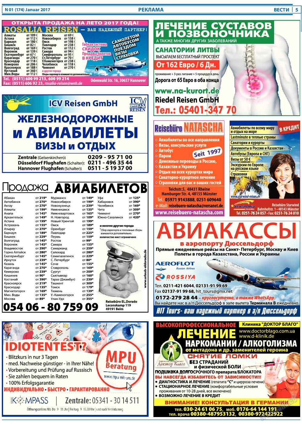 Как дать объявление в газете в германии работа в мценске свежие вакансии на авито продавец