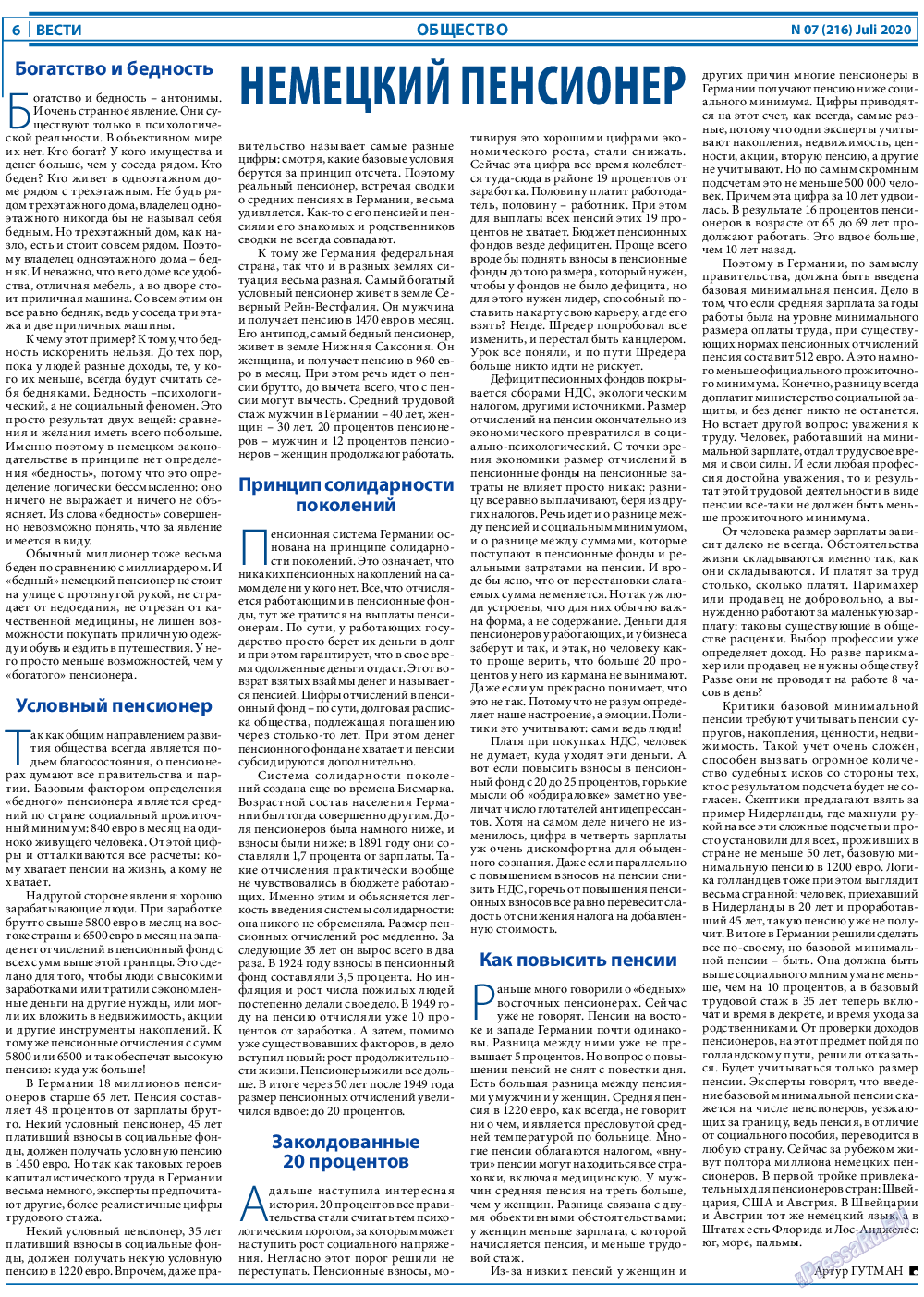 Вести (газета). 2020 год, номер 7, стр. 6