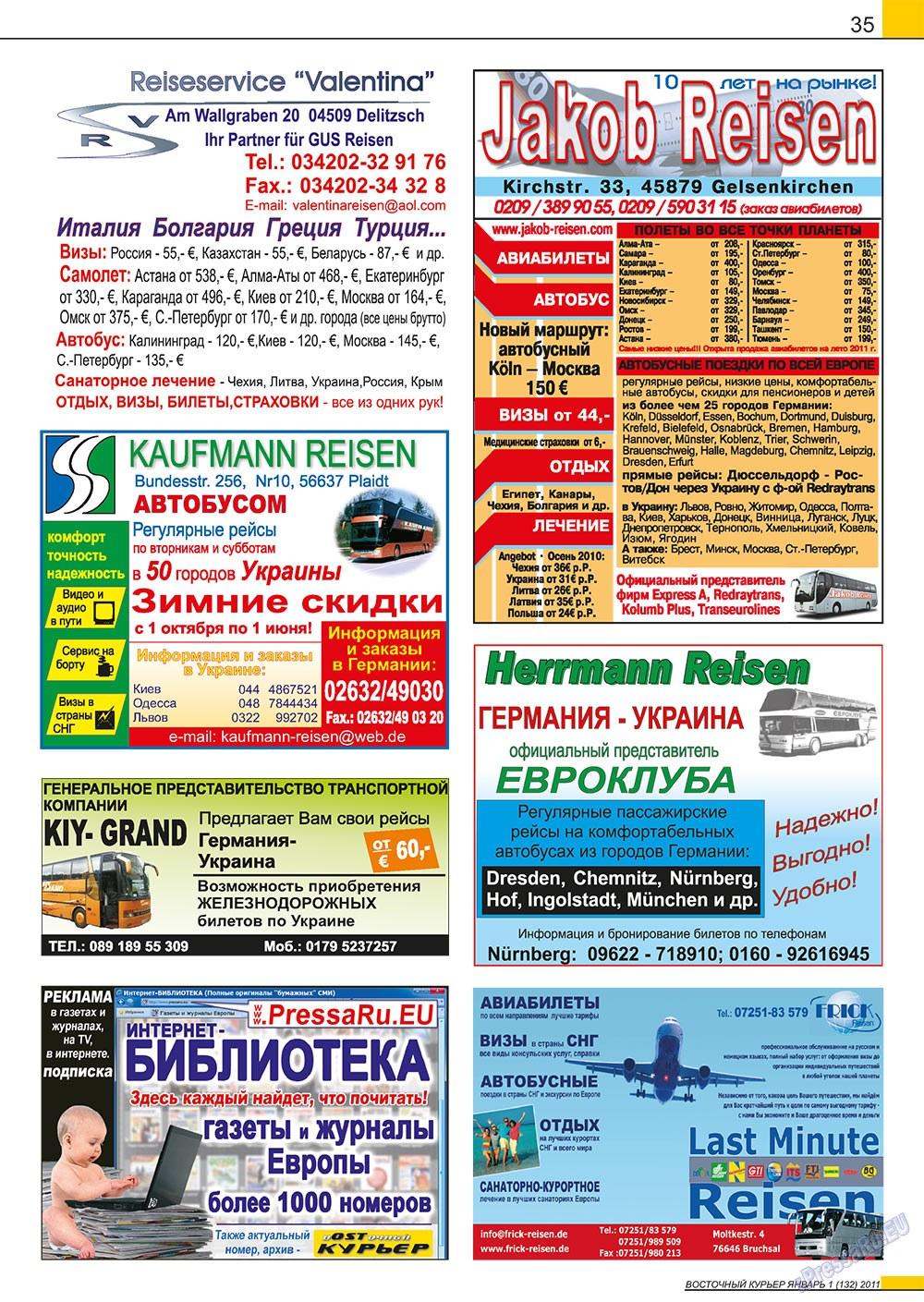 Восточный курьер (журнал). 2011 год, номер 1, стр. 35