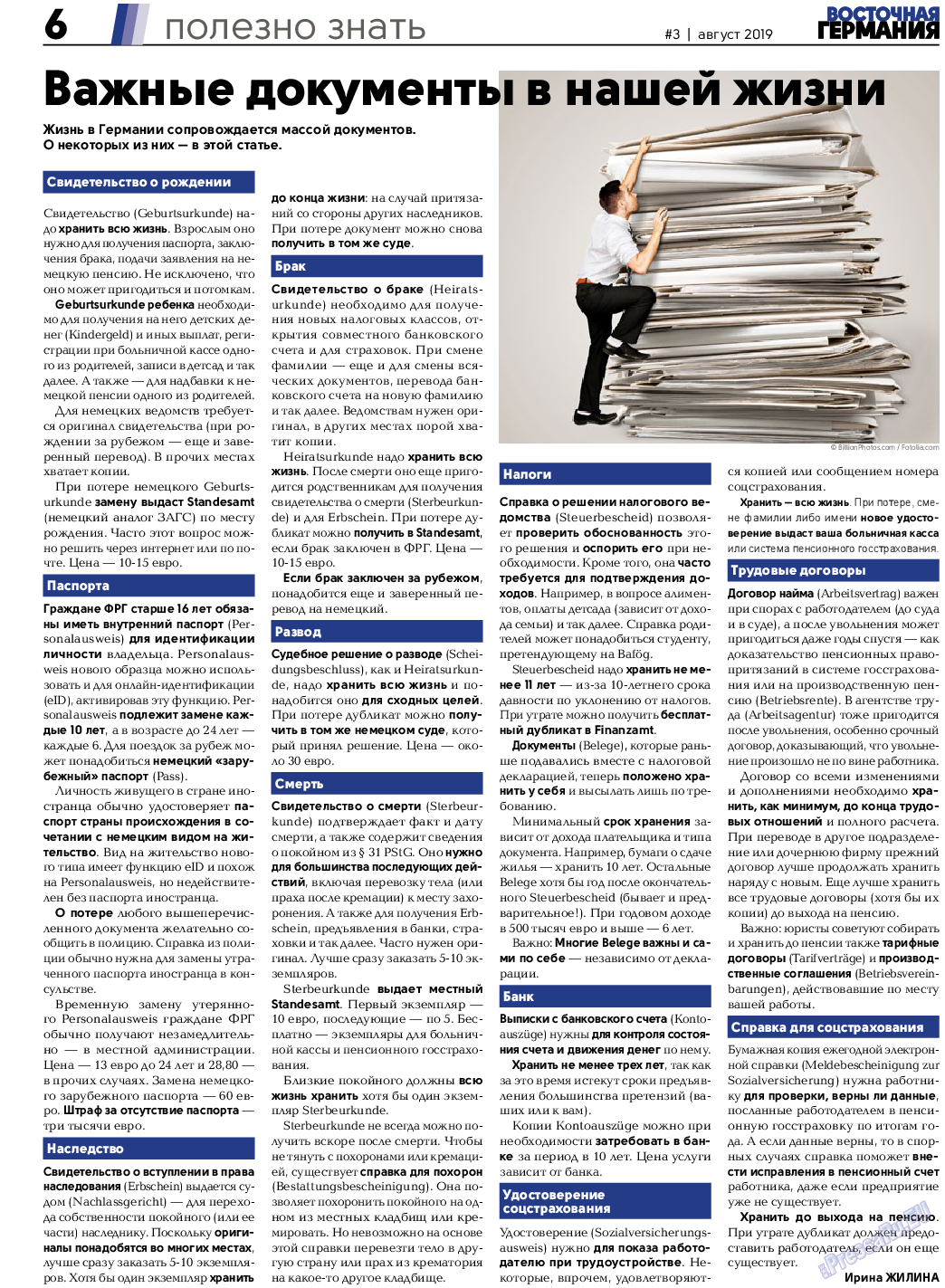 Восточная Германия (газета). 2019 год, номер 3, стр. 6